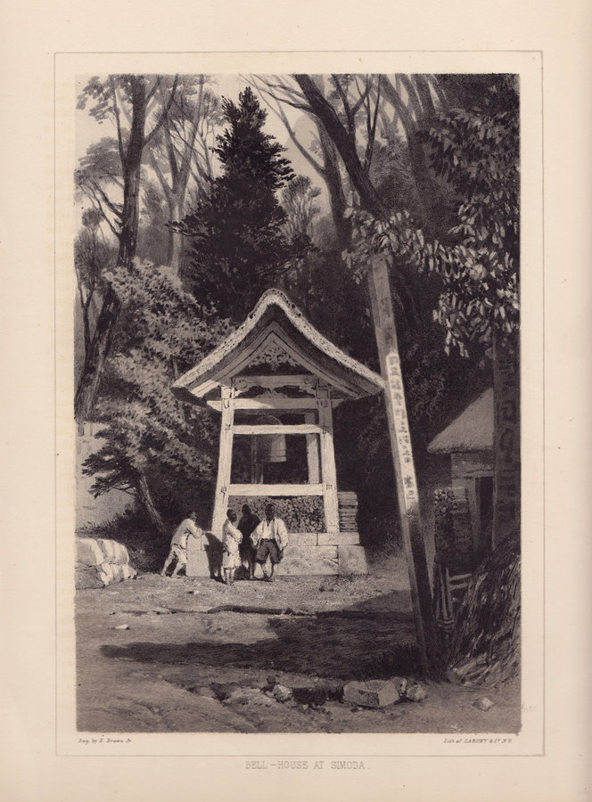 Bell House Simoda Japan