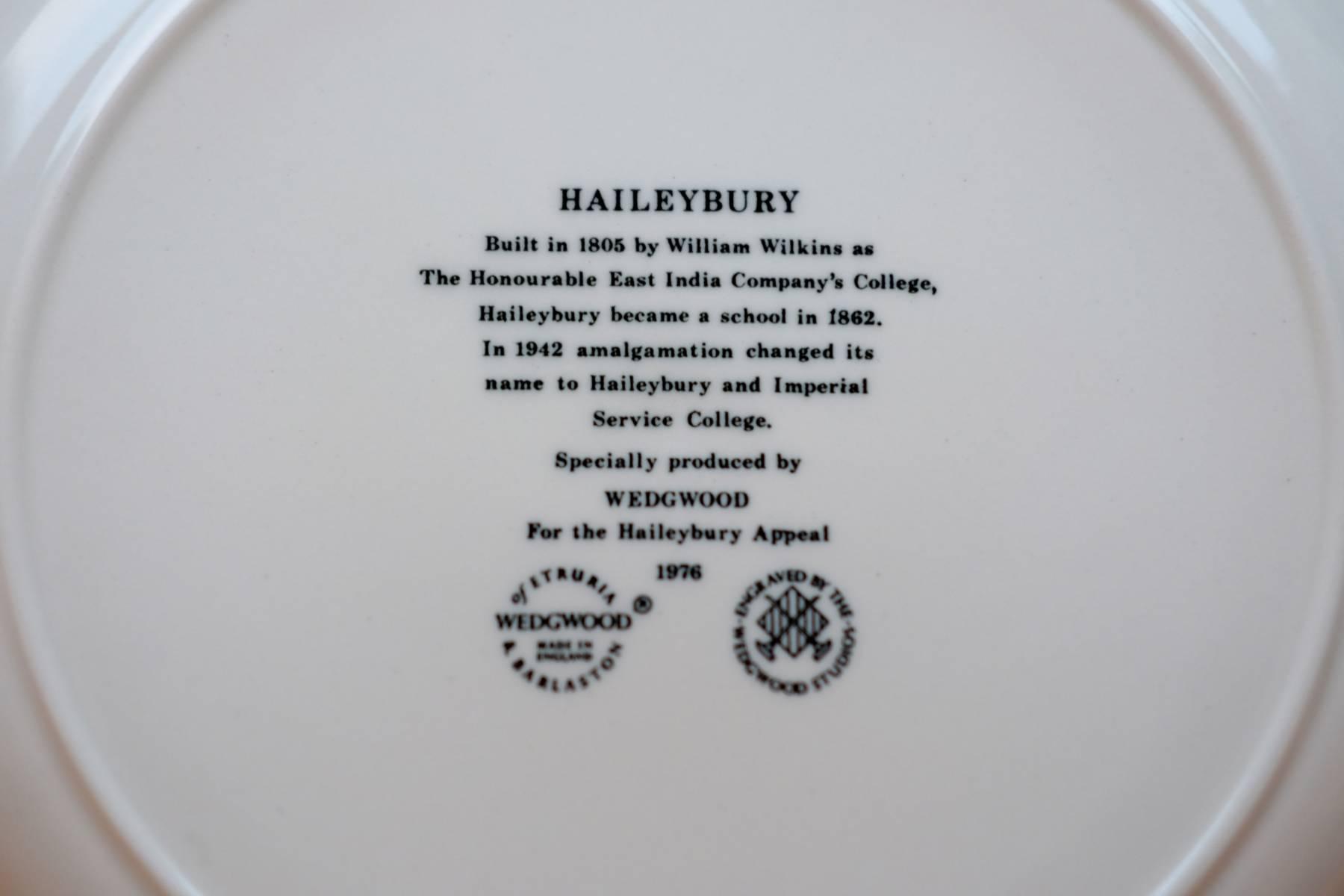 Haileybury Plate
