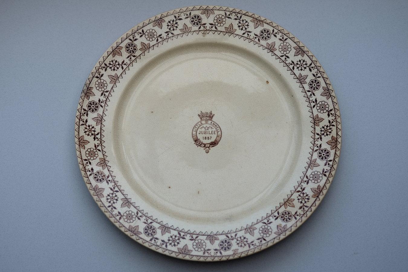 Little Amwell Golden Jubilee Plate