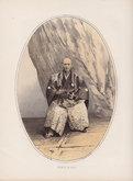 Prince of Idzu Japan